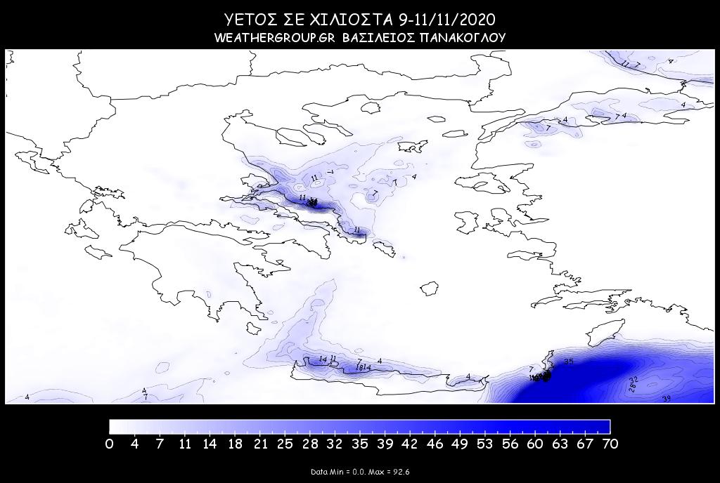 1 1 - Ο καιρός Τρίτη και Τετάρτη στη Θεσσαλία