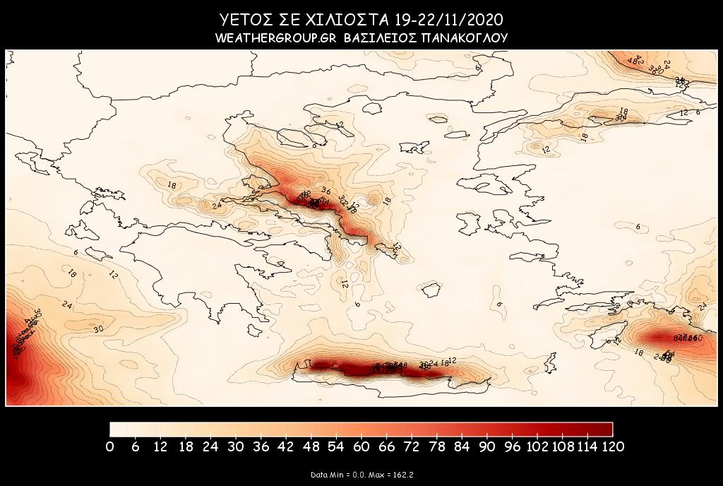 1212 - Καιρός Θεσσαλίας 19-22 Νοέμβριος (+χάρτης βροχής)