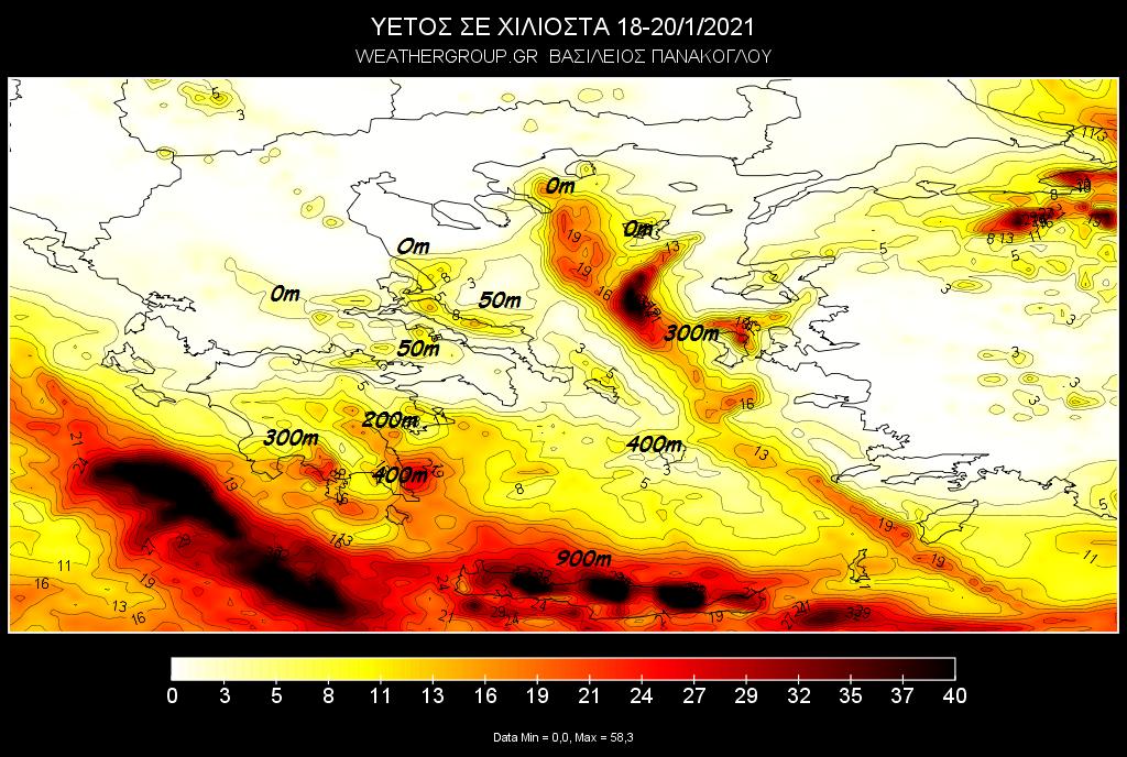 %CE%9E%CE%97%CE%94%CE%A6%CE%98%CE%97 - Στους -6 βαθμούς η θερμοκρασία αύριο Τετάρτη στη Λάρισα