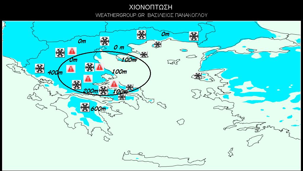 2 - Χιόνια στα πεδινά της Θεσσαλίας από σήμερα το βράδυ