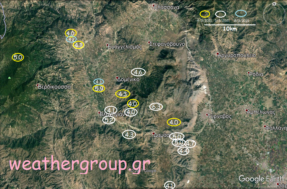 seismoslarisa - Σεισμός στο Δαμάσι 3/3/2021 – Πορεία επικέντρων