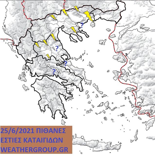 25062021 - Πιθανές περιοχές ανάπτυξης καταιγίδων για σήμερα
