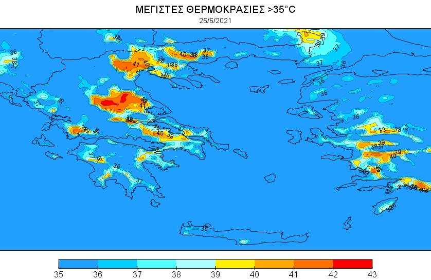 DD - Προειδοποιήσεις καιρού για Θεσσαλία